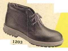 Safety King 1203 Mid Cut Safety Shoe without steel plate