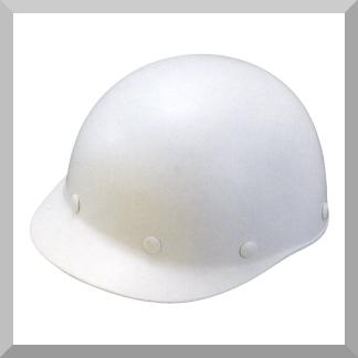 Tanizawa Lightweight & Heat Resistant Safety Helmet  with EPA Buckle.